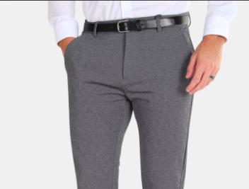 Find de rigtige bukser til dig